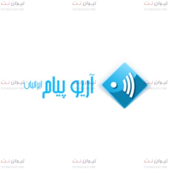 کتابخانه آریو پیام ایرانیان به زبان سی شارپ-API24 dll